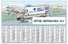 L'ambulancier - Bancaire rigide - Le Calendrier Pub