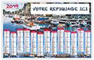 Atlantique - Bancaire rigide maxi - Le Calendrier Pub